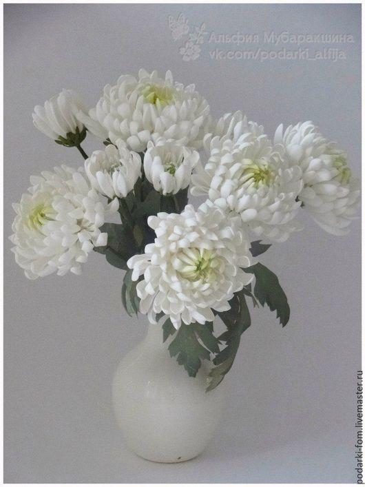 """Цветы ручной работы. Ярмарка Мастеров - ручная работа. Купить Интерьерная композиция """"Букет хризантем"""". Handmade. Белый, в подарок девушке"""