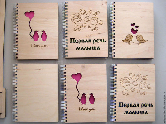 Блокноты деревянные