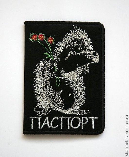 """Вышитая обложка для паспорта """"Ежик в тумане"""". Полезные вещицы от Шармель-ки."""