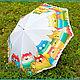 Зонт-трость с позитивными котами. Зонты. Подарок феи (podarokfei). Ярмарка Мастеров.  Фото №4
