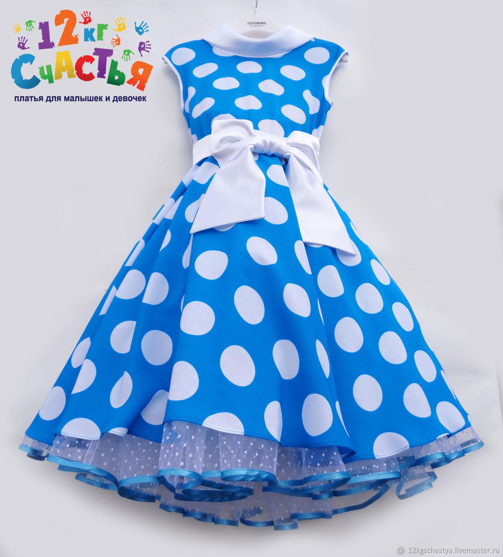 """Платье для девочки """"Стиляги"""" голубое в белый горох"""