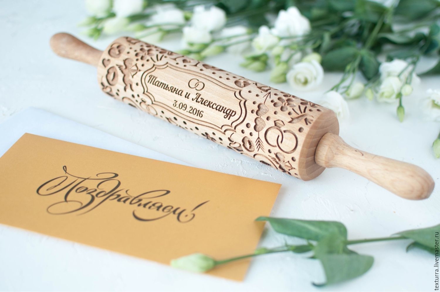WEDDING - Embossing rolling pin, laser engraved rolling pin/ Texturra, Rolling pins, St. Petersburg,  Фото №1
