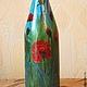 Вазы ручной работы. Бутылки декоративные. Уютный дом Ирины Берзинь (ira8713). Ярмарка Мастеров. Бутылка стеклянная
