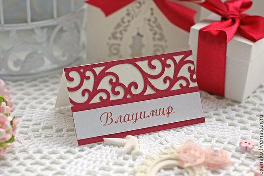 Рассадочная карточка в ярко-красном цвете Коллекция «Гламур»