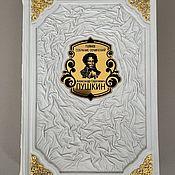 Сувениры и подарки handmade. Livemaster - original item Pushkin ROOSSA (leather book). Handmade.