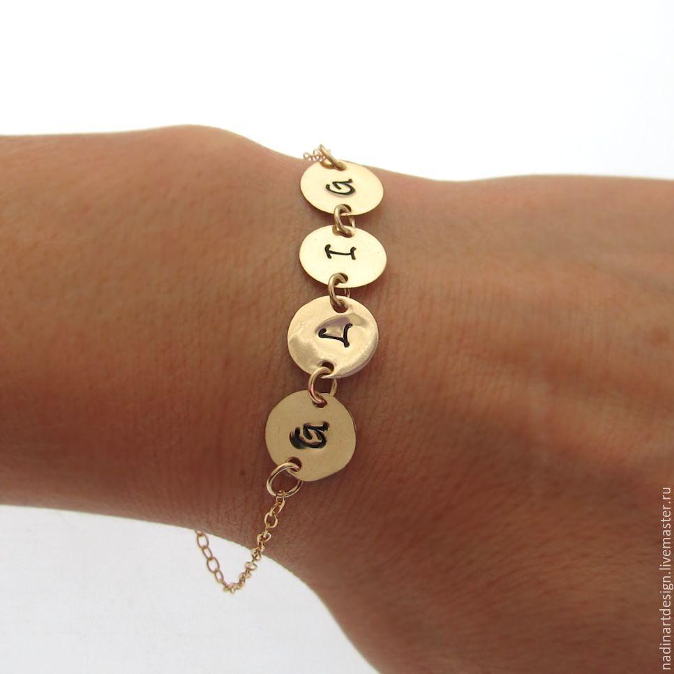 Заказать браслет золотой с именем