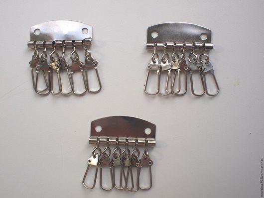 Шитье ручной работы. Ярмарка Мастеров - ручная работа. Купить Ключница никелевая.. Handmade. Металлическая фурнитура, фурнитура для сумок, ключница
