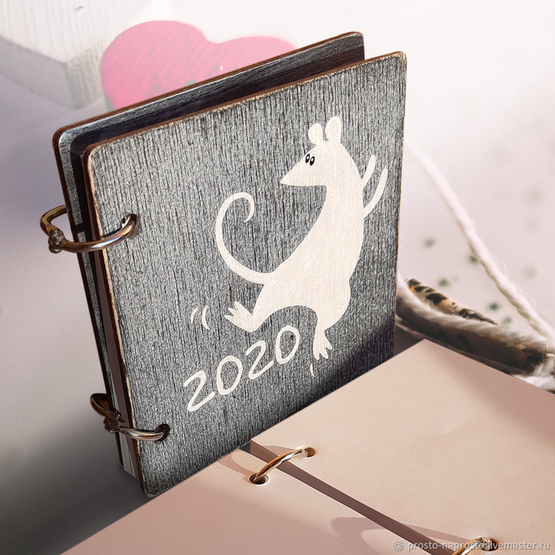 2020 Новогодние), Блокноты, Воронеж,  Фото №1