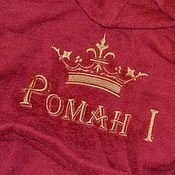Одежда ручной работы. Ярмарка Мастеров - ручная работа Бордовый детский махровый именной халат. Машинная вышивка. Handmade.