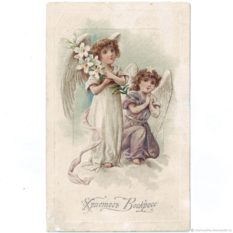 Шоколадницы открытка, антикварные открытки магазины