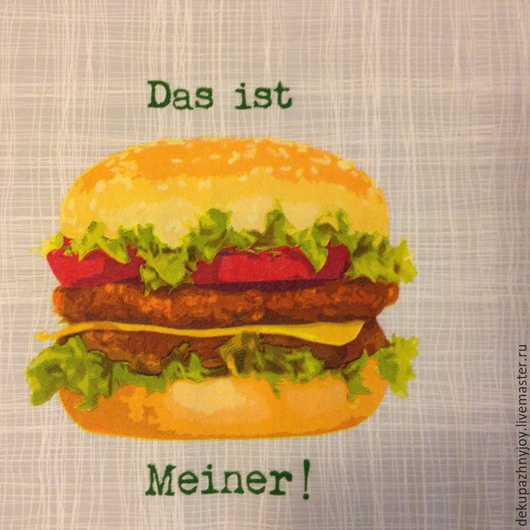 Гамбургер большой - салфетка для креативного декупажа Декупажная радость