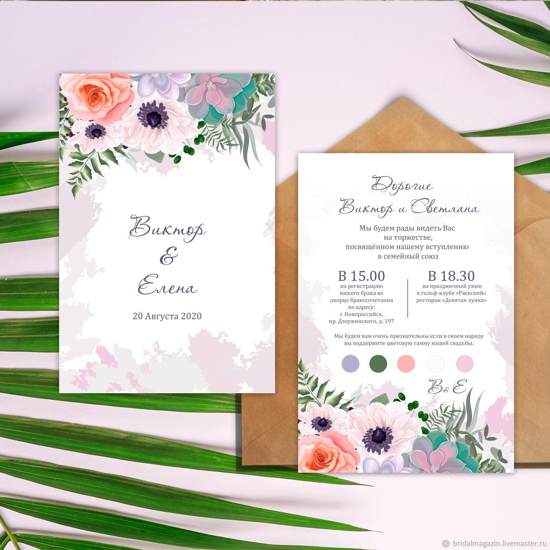 """Свадебные приглашения - """"Фиолетовое настроение"""", Приглашения, Феодосия,  Фото №1"""