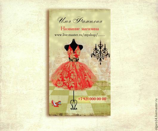 Готовый макет визитки для Мастера. Визитка ручной работы. Визитка Шитьё. Визитка Мода. Визитка платье.