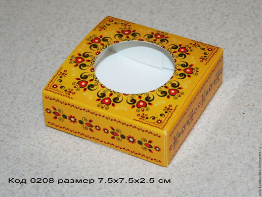 Коробочка квадратная код 0208   размер 9х6.5х2.5 см