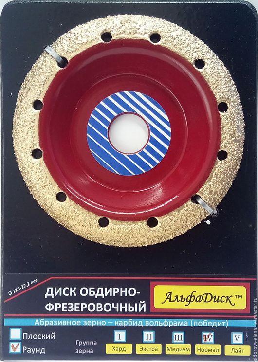 Другие виды рукоделия ручной работы. Ярмарка Мастеров - ручная работа. Купить Обдирочный диск нормал раунд. Handmade.