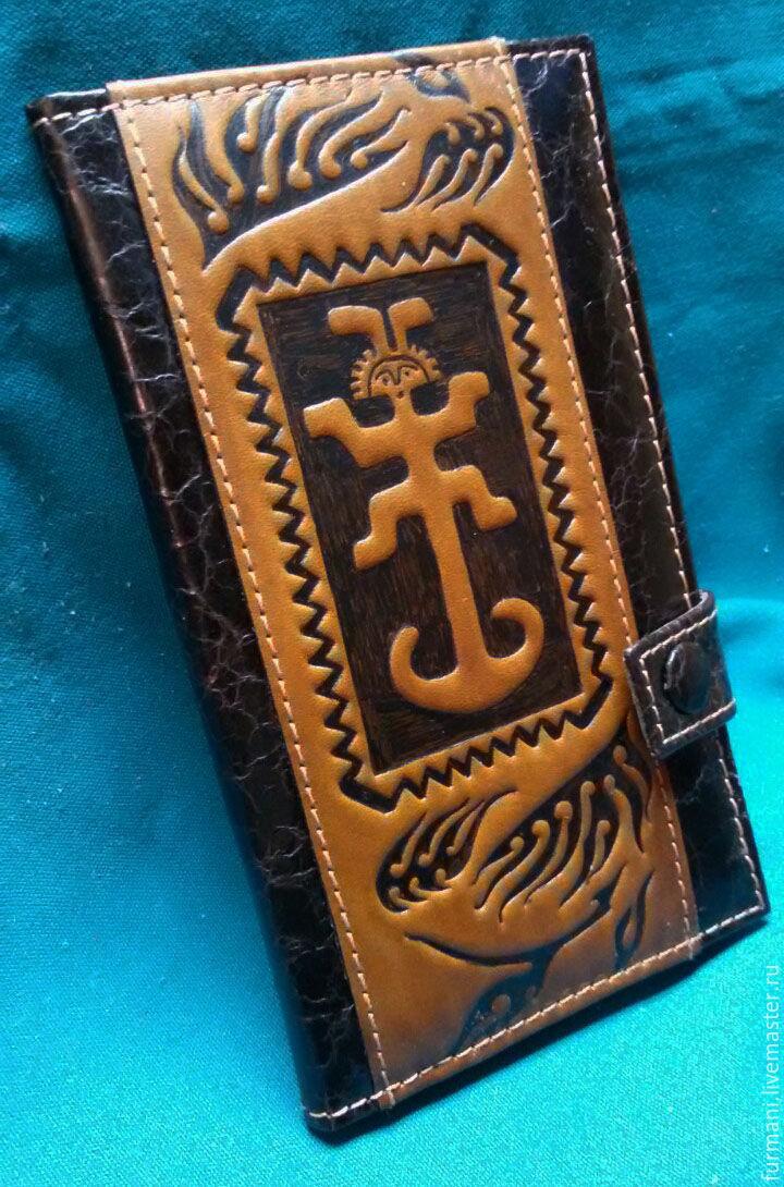 Поздравления к подарку кошелек