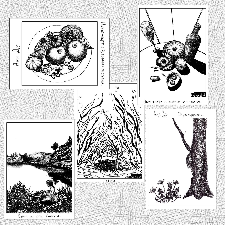 Набор авторских открыток-репродукций: Чёрно-белая история.(2), Открытки, Санкт-Петербург,  Фото №1