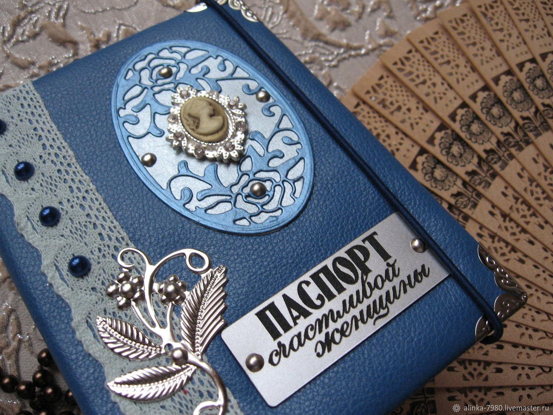 """Обложка для паспорта """"Счастливая и успешная"""", Обложки, Липецк,  Фото №1"""