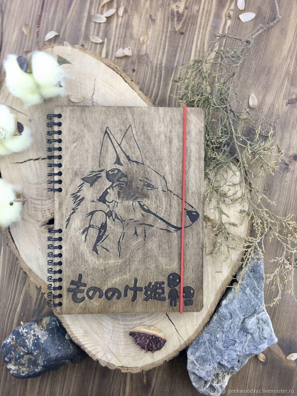Princess Mononoke Wooden Notepad / Sketchbook, Sketchbooks, Krasnodar,  Фото №1