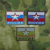 Субкультуры handmade. Livemaster - original item Badge