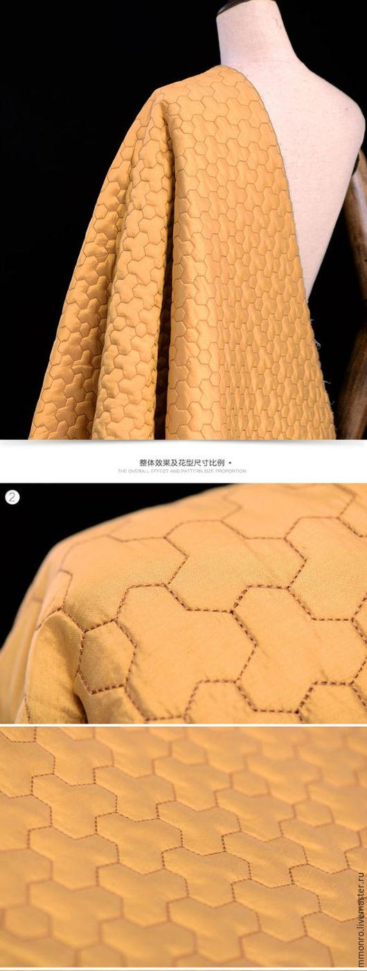 Шитье ручной работы. Ярмарка Мастеров - ручная работа. Купить Курточная ткань 100% шелк верх, Пчелинная. Handmade. Ткань