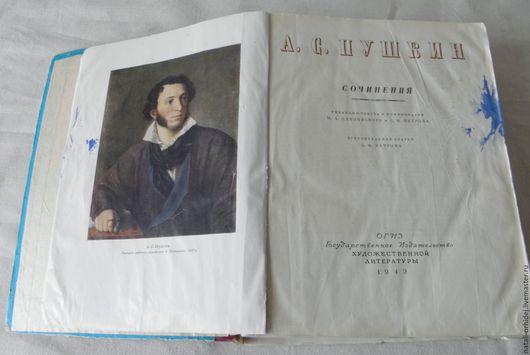 Антикварная книга ` А.С. Пушкин сочинения` 1949 г. весом 2,6 кг. формат 26х20,5см , толщина 6см (951 стр.) Ярмарка мастеров.