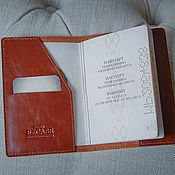 Сумки и аксессуары handmade. Livemaster - original item Passport cover made of genuine leather / Buy handmade leather. Handmade.