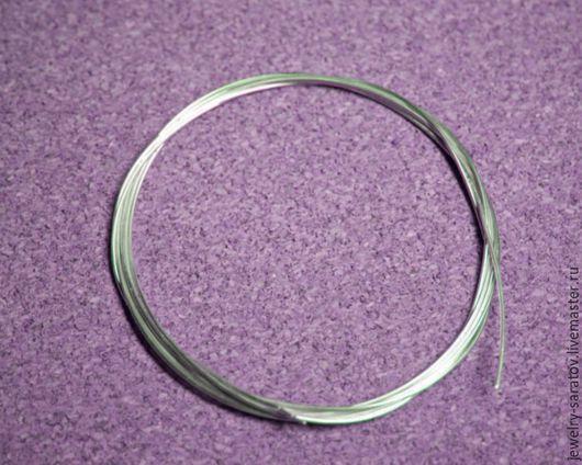 Для украшений ручной работы. Ярмарка Мастеров - ручная работа. Купить D - 0,6 мм, проволока из серебра. Handmade.