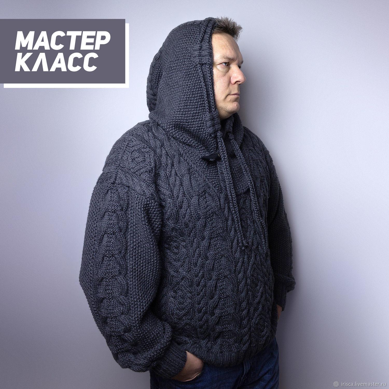 Мастер-класс: Мужской шерстяной свитер с капюшоном, Схемы для вязания, Нижний Новгород,  Фото №1