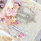 Упаковочная коробка ручной работы. Ярмарка Мастеров - ручная работа Мамины сокровища для новорожденной девочки. Handmade.