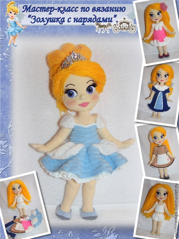 Master class on knitting 'Cinderella outfits' (EN ENG), Knitting patterns, Voronezh,  Фото №1