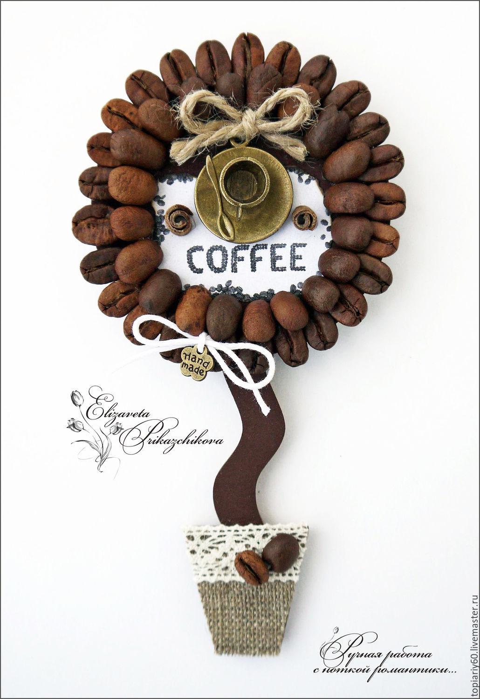 Поделка из кофе мужчине