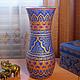"""Вазы ручной работы. Ярмарка Мастеров - ручная работа. Купить Ваза """"Персия"""". Handmade. Разноцветный, ваза стеклянная, подарок женщине"""