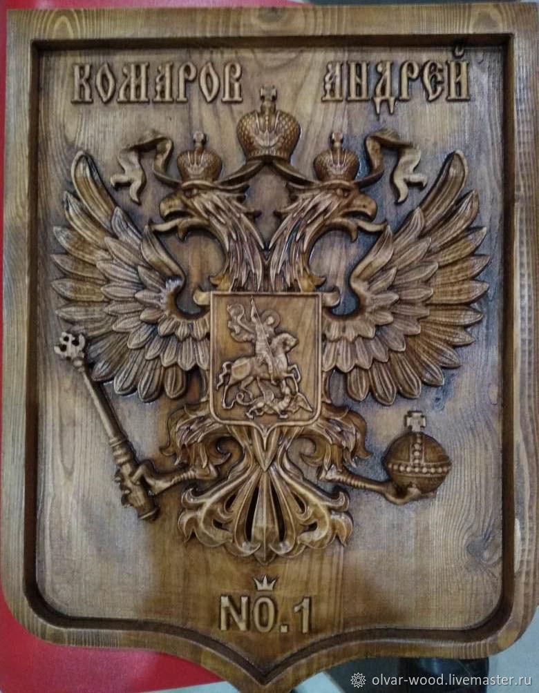 Резной герб России из дерева, Атрибутика, Москва, Фото №1