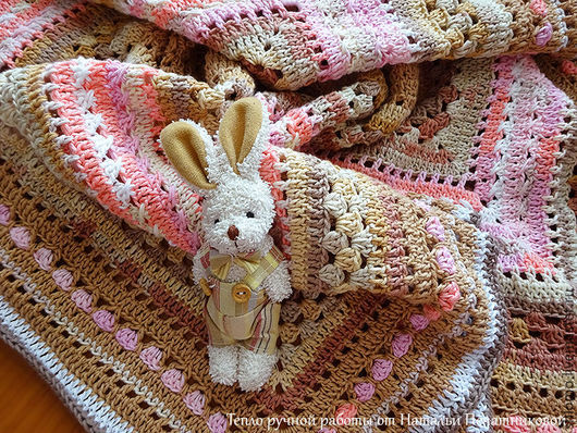 """Текстиль, ковры ручной работы. Ярмарка Мастеров - ручная работа. Купить Вязаный детский плед """"Вкусняшка"""". Handmade. Комбинированный, для малыша"""