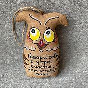 Мягкие игрушки ручной работы. Ярмарка Мастеров - ручная работа Кофейная совушка. Handmade.