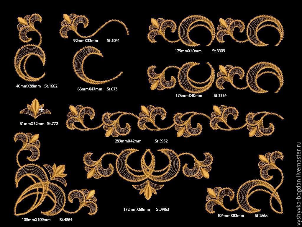 Вышивка золотом схемы 96