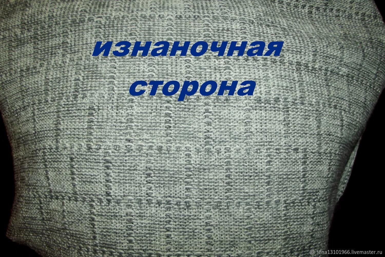 8ff8e5a8b4f81 Купить Связано из льна · Для мужчин, ручной работы. Связано из льна.Мужской  джемпер Клеточки .С длинным ...