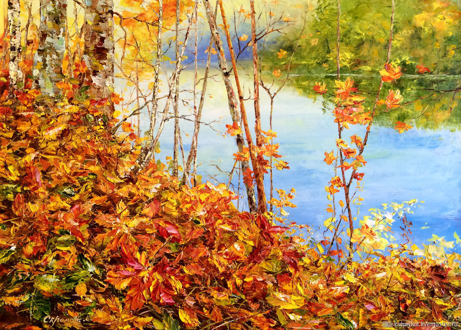 Oil painting with autumn landscape. Picture with autumn. Autumn landscape, Pictures, Moscow,  Фото №1