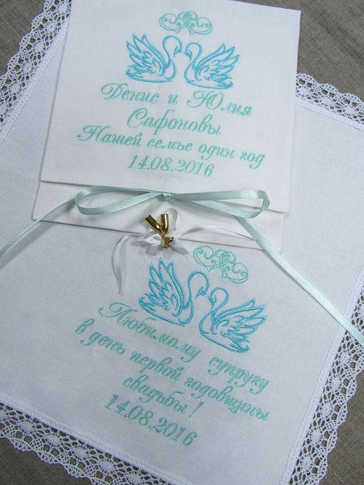 Носовые платочки ручной работы. Ярмарка Мастеров - ручная работа. Купить Подарочный набор на ситцевую свадьбу. Платочек+конвертик.. Handmade.