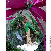 """Подарки к праздникам ручной работы. Ярмарка Мастеров - ручная работа шар  """"Гимнастка"""". Handmade."""