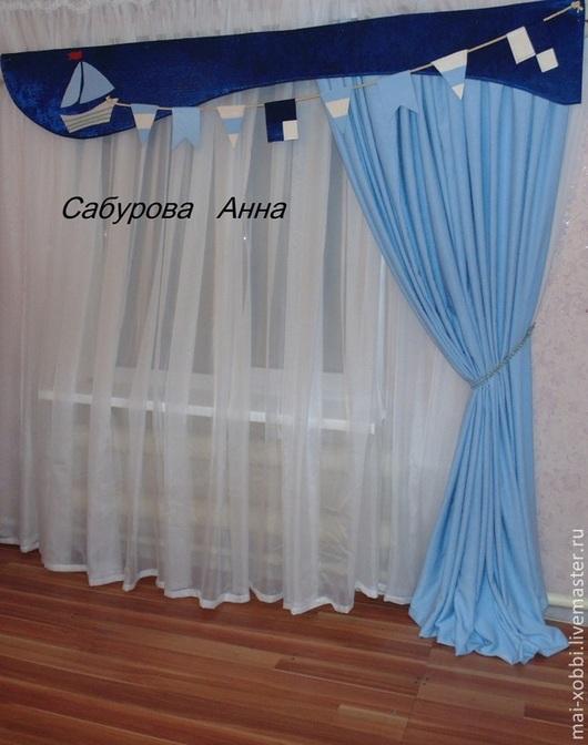 Текстиль, ковры ручной работы. Ярмарка Мастеров - ручная работа. Купить шторы в детскую с ламбрекеном в морском стиле для детской. Handmade.