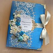 Свадебный салон ручной работы. Ярмарка Мастеров - ручная работа Папка для свидетельства о браке Ярко-голубая. Handmade.