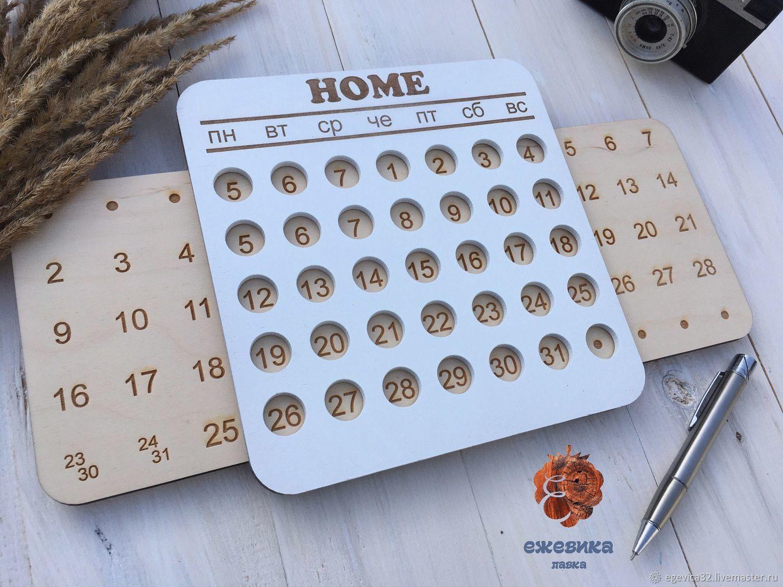 Perpetual calendar, Calendars, Bryansk,  Фото №1