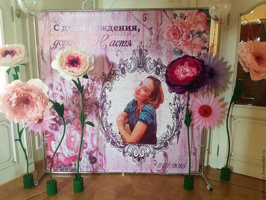 Вариант - баннер и декор ростовыми цветами под ключ
