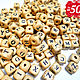 Бусины деревянные английские буквы набор. Бусины с буквами для творчества. Бусины для детей.