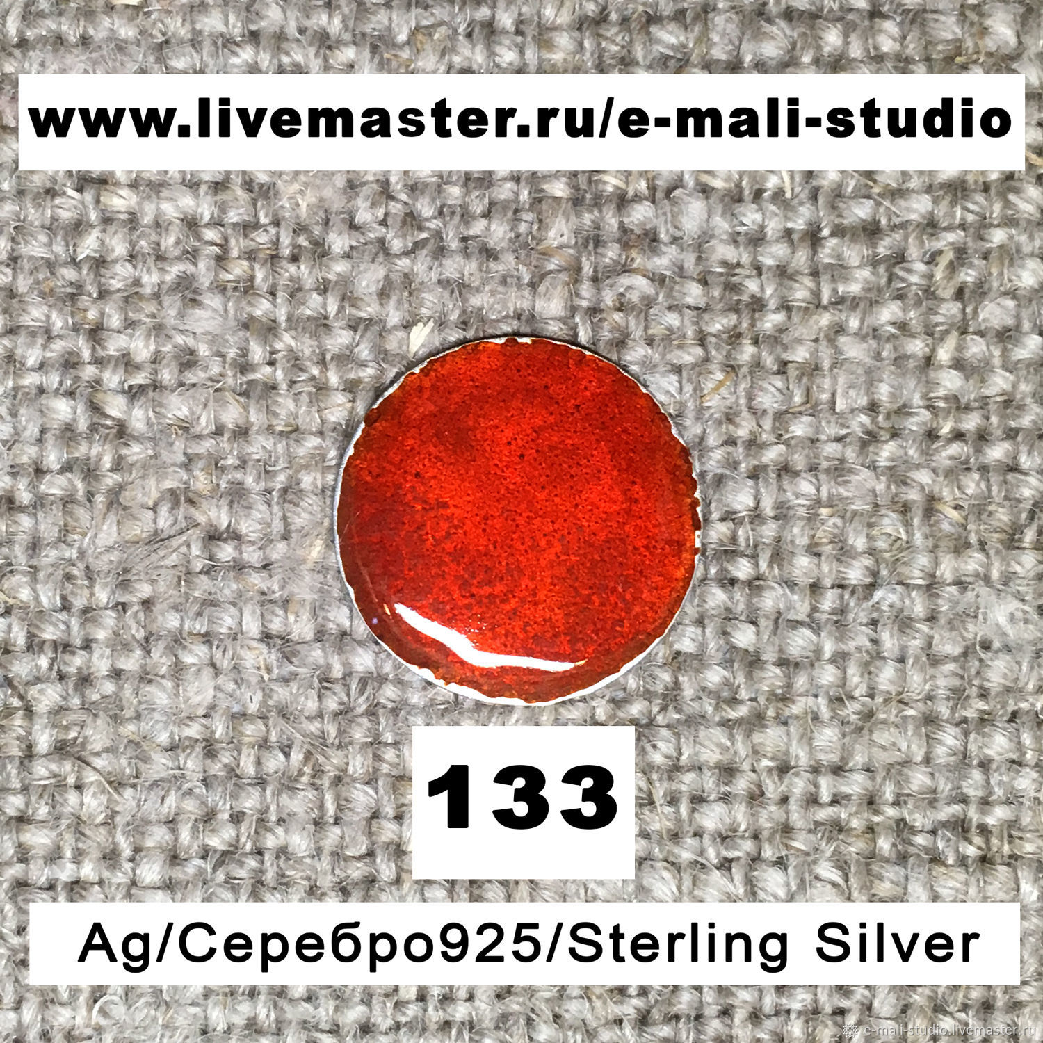 Enamel transparent Amber No.133 Dulevo, Accessories for jewelry, St. Petersburg,  Фото №1