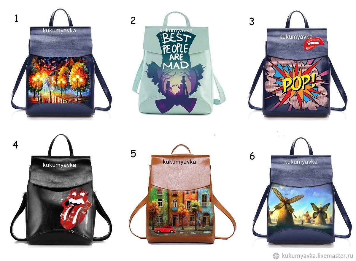 5f991d5757e5 Ручная роспись Сумки и аксессуары ручной работы. Заказать Кожаный рюкзак с  ручной росписью на выбор.