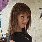 Алёна Телегина (knopkafamily) - Ярмарка Мастеров - ручная работа, handmade
