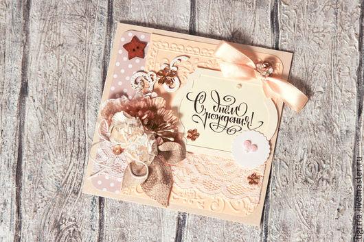 """Открытки на день рождения ручной работы. Ярмарка Мастеров - ручная работа. Купить Открытка """"С Днем Рождения"""" (открытка ручной работы). Handmade."""